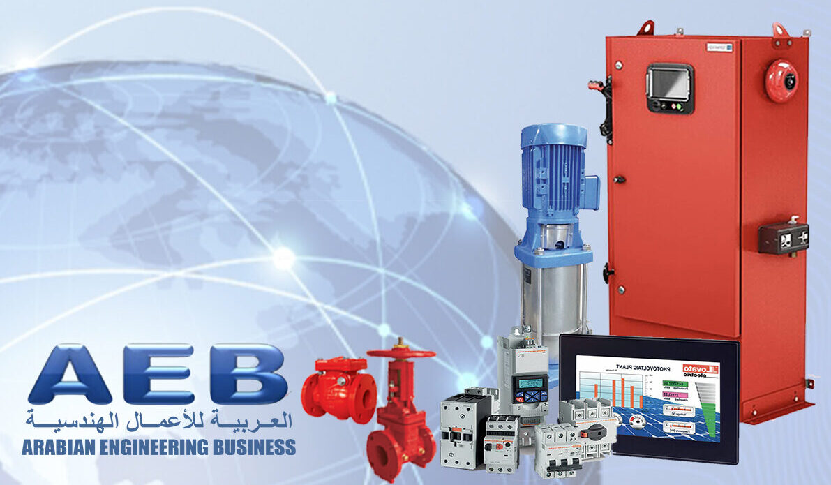AEB PUMPS